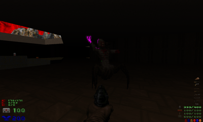 Screenshot_Doom_20120409_003350.png