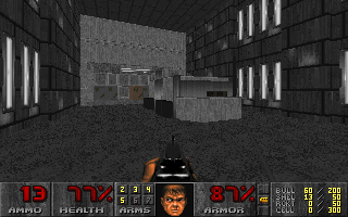 Screenshot_Doom_20180623_062901.png